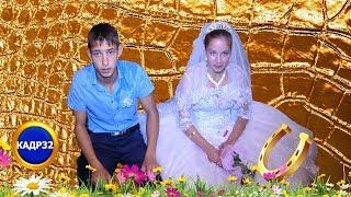 ЦЫГАНСКАЯ СВАДЬБА В АЭРОПАРКЕ молодые Милуш и Женя видео съёмка видеосъемка в БРЯНСКЕ