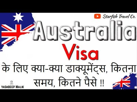 Australia Visa For India Citizens (Documents, Process Etc) - Hindi