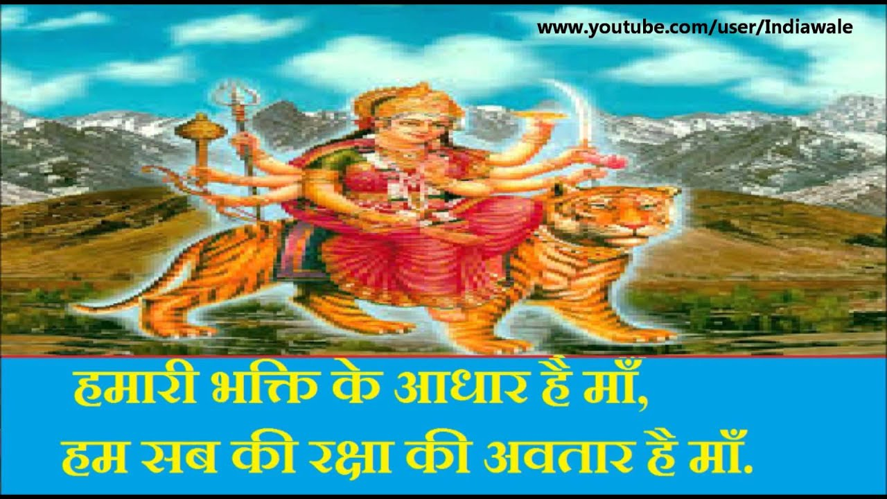 Wish u happy navratri wishes in hindi quotes greetings sms hd wish u happy navratri wishes in hindi quotes greetings sms hd whatsapp video kristyandbryce Choice Image