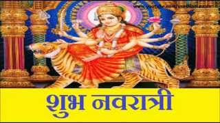 Wish U Happy Navratri wishes in Hindi, Quotes, Greetings, SMS, HD Whatsapp video