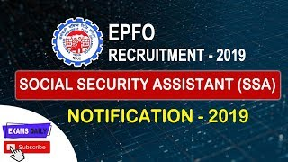 EPFO SSA Recruitment/Notification 2019