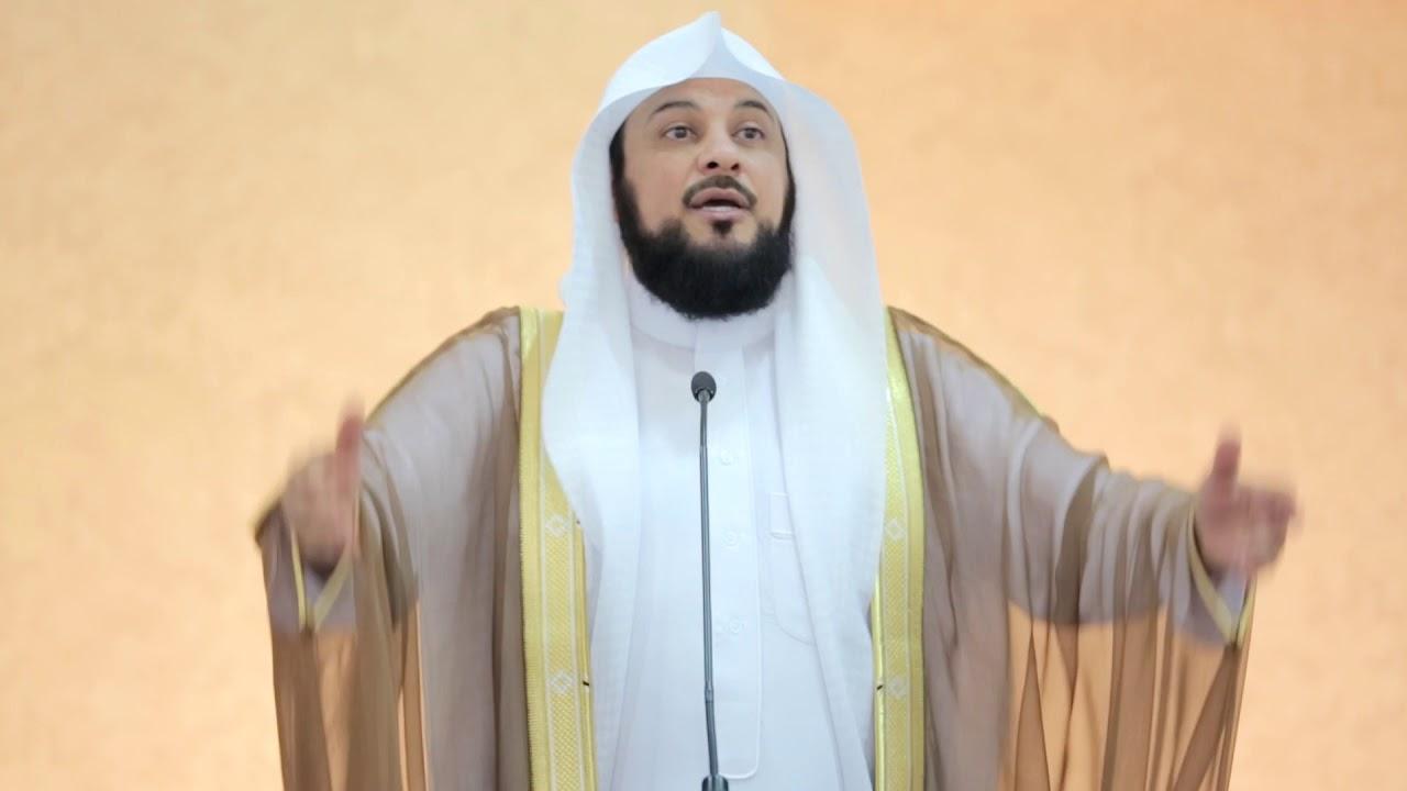 د. محمد العريفي:أقبل على ربِّك وأنت تصلي | د. محمد العريفي
