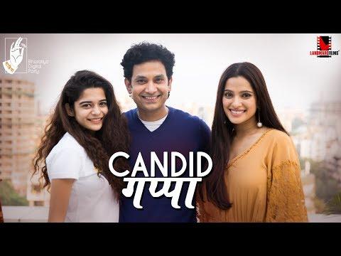 Candid Gappa with Mithila Palkar E3 : Priya Bapat and Umesh Kamat, Gachchi