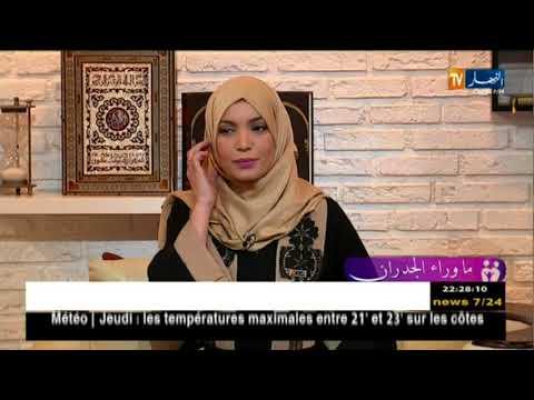 ما وراء الجدران: شقيقة  زوج المصرية تهدد الشيخ شمس الدين على المباشر ...!!