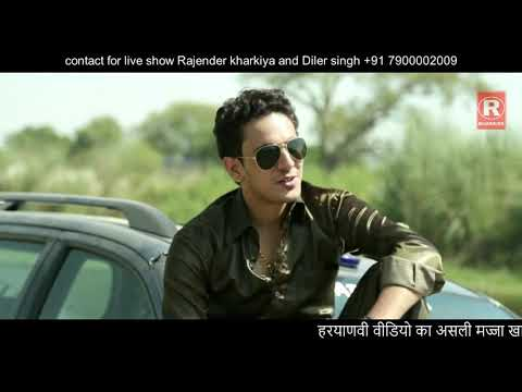 Diler Singh kharkiya new look me Ragni Video