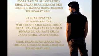 khali salam dua with lyrics full HD song.