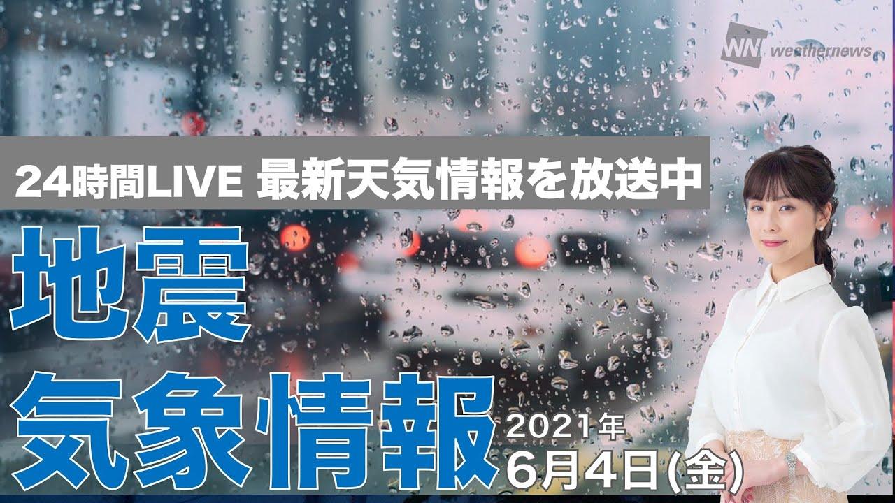 市 南 10 天気 区 福岡 日間 福岡県福岡市南区の天気
