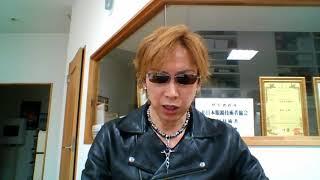 スポーツグラスプロショップ金栄堂(きんえいどう)↓ http://www.kineidou...