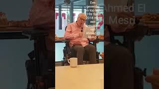 Suikerfeest 2018 bij Assadaaka Community met een toespraak van Ahmed El Mesri