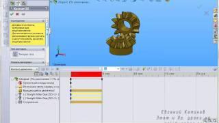 Создание анимации движения в Solidworks.mp4