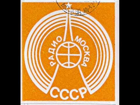 Radio Moscow - 19 August 1989 (Perestroika)