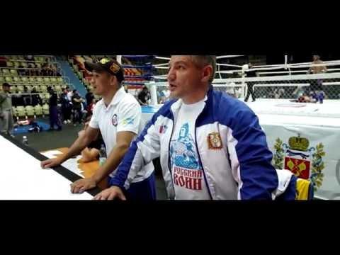 Чемпионат России по ММА Оренбург 2016 (видео создано при поддержке ДСО Контакт)