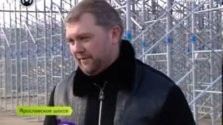 видео Бетон на Шоссе Ярославское. Купить бетон на Шоссе Ярославское — ЗАО