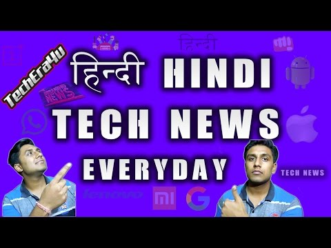 Tech News - Nokia 216, World's First 1TB SD Card,Moto Z india, Mi Note 2 Pro, Canvas Tab P681,& more