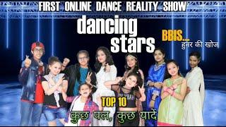 BBIS Dancing Stars | Episode 16 | Top 10 कुछ यादें | School Dance Performance - Dance Program 2021