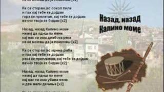 Download lagu Nazad, Nazad Kalino Mome - Macedonian Song