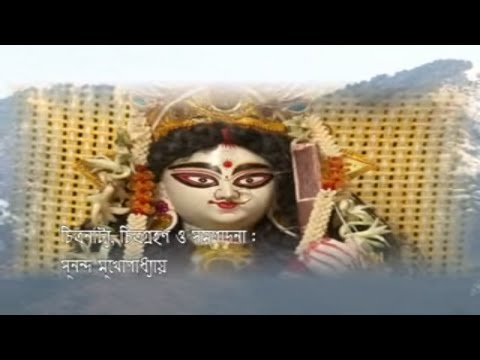 Saraswati Pooja Vidhi Part-1 | Bengali Devotional Songs