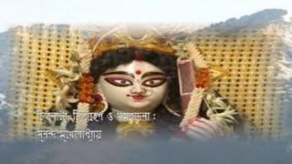 Saraswati Pooja Vidhi Part-1