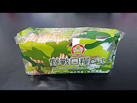 Testing Taiwan MRE (Meal Ready to Eat)