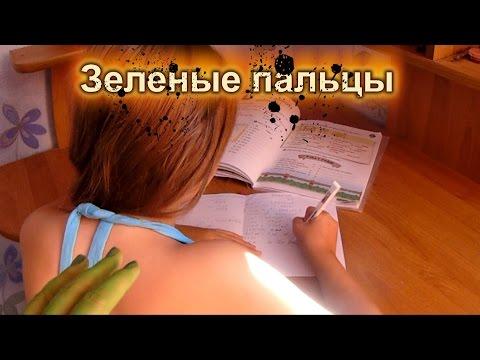 Все квесты в Екатеринбурге