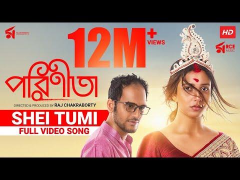 Parineeta Bengali movie Shei Tumi  Full song Starring Subhashree and Raj Chakraborty