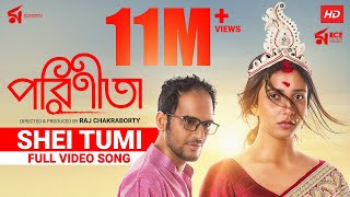 shei-tumi-full-song-parineeta-arko-subhashree-ritwick-raj-chakraborty