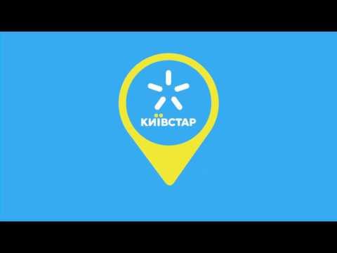 Музика из реклаиы 3g от киевстар мп3