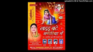Chadha De Rang Bahkti Ka Radha Rani || Popular Devotional Song By Poonam Didi