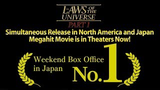 """""""The Laws Of The Universe-Part I"""": Viewers' Voices At Theaters In North America"""