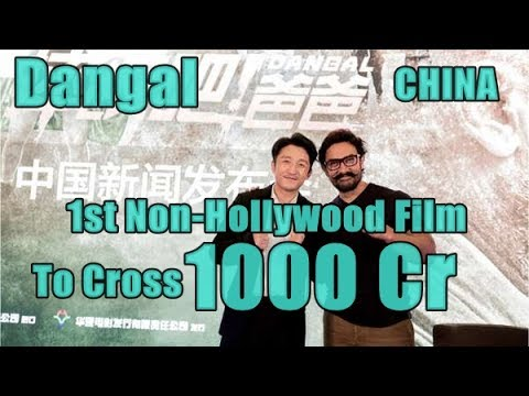Dangal Becomes First Non Hollywood Film To Cross 1000 Crores In China