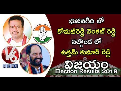 Congress MP Candidates Komati Reddy & Uttam Kumar Won From Telangana Lok Sabha Seats   V6