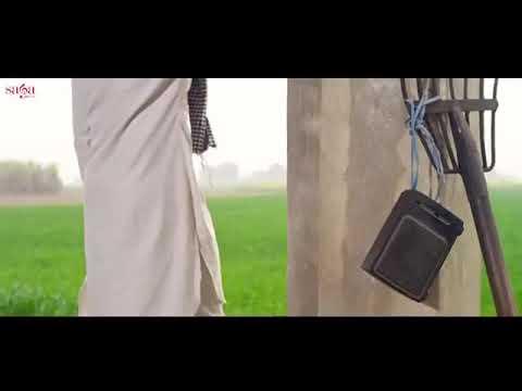 Pendu Jatt Ne Att Karva Ti( Official  Video) Gagan Maan Full Video