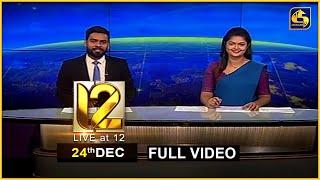 Live at 12 News – 2020.12.24 Thumbnail