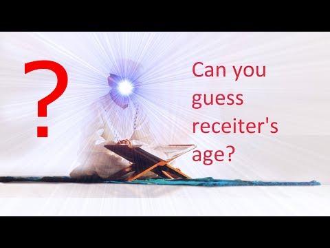 Can you guess reciter's age????  Largest surah of Holy Quran, Bakarah