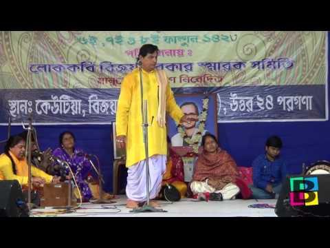 কবি গান ~ অধীর সরকার~Kabigan~Adhir Sarkar