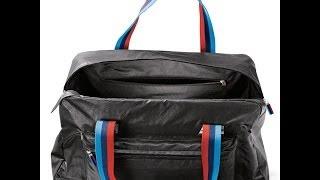 Сумки и багажные принадлежности BMW от LIFESTYLE-SHOP