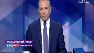 أحمد موسى: الكشف عن قضايا مهمة بشأن الإرهاب الأيام المقبلة.. فيديو