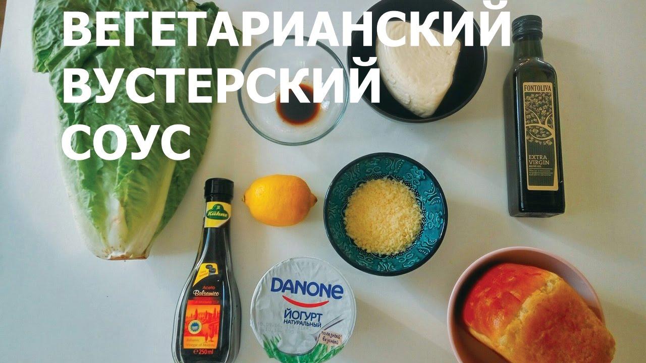 Кисло сладкий соус [ CookBook | Рецепты ] - YouTube