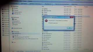 Windows 7 отказано в доступе к папке - Как исправить.