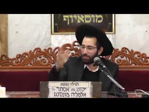 """שידור חי מבית הכנסת מוסאיוף יום רביעי כד שבט תש""""פ"""