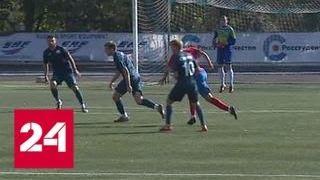 В Ростове-на-Дону прошел 2-й межрегиональный этап Национальной студенческой футбольной лиги - Росс…