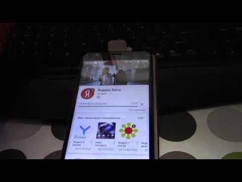 Общаюсь с Алисой в Android 6.0