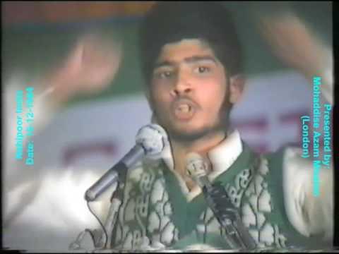 Ghazi-e-Millat Sayed Muhammad Hashmi Ashrafi Al Jillani & others @ NABIPUR, INDIA. 1984.