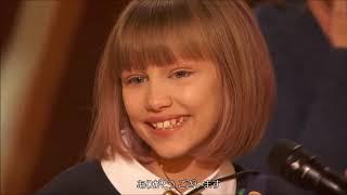 グレース・ヴァンダーウォール「君こそが美しき奇跡!」【日本語訳】Grace VanderWaal12歳のシンガーソングライター