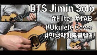 BTS 방탄소년단 jimin solo Filter uk…