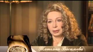 видео: частная история-Татьяна Васильева