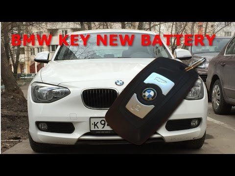 how to change battery in a bmw key fob doovi. Black Bedroom Furniture Sets. Home Design Ideas
