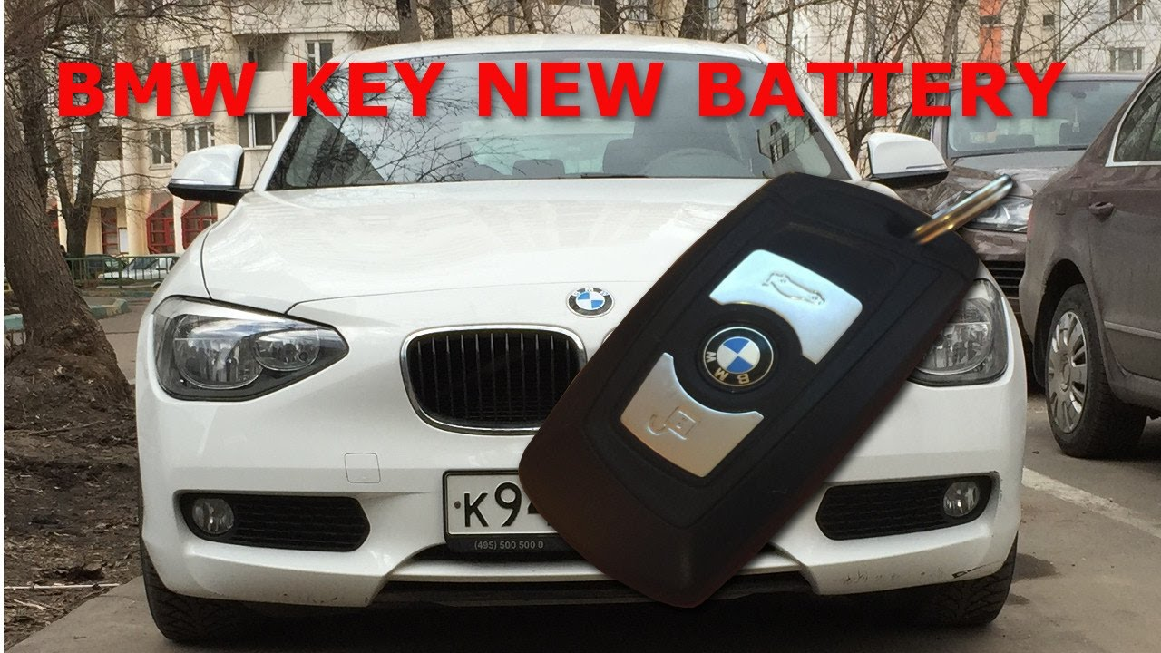how to change a battery on a bmw 1 series f20 f21 key youtube. Black Bedroom Furniture Sets. Home Design Ideas