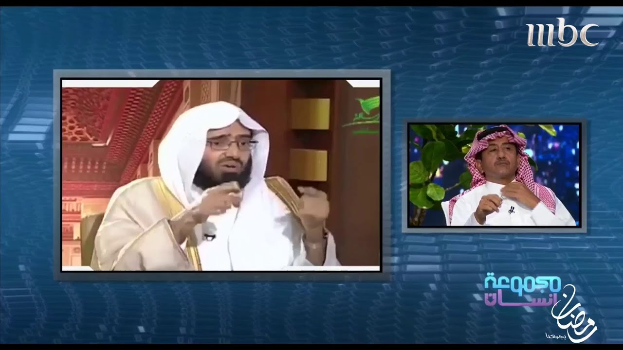 مجموعة إنسان - ناصر القصبي يرد على الشيخ الفوزان.. من قال لك أننا مع العلاقات المحرمة؟ #رمضان_يجمعنا