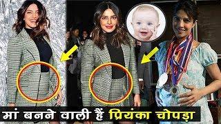 Priyanka Chopra's baby Bump | Priyanka Chopra is Pregnant |